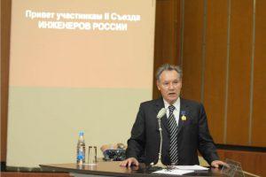 Открытие II Cъезда инженеров России (г. Москва)