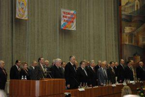 Торжественное собрание в связи с 10-летием Российской инженерной академии (слева – Министры СССР)
