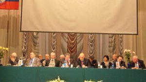 Президиум Общего собрания РИА (наконец первая женщина для украшения Президиума)