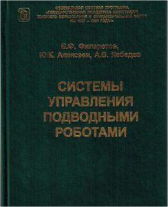 dalnevostoch-4-2