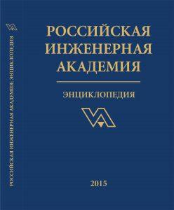 enziklopedia