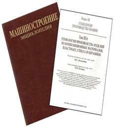 mashinostr-1-2
