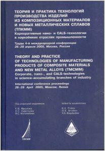 mashinostr-2-3