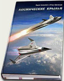monografii-avia2