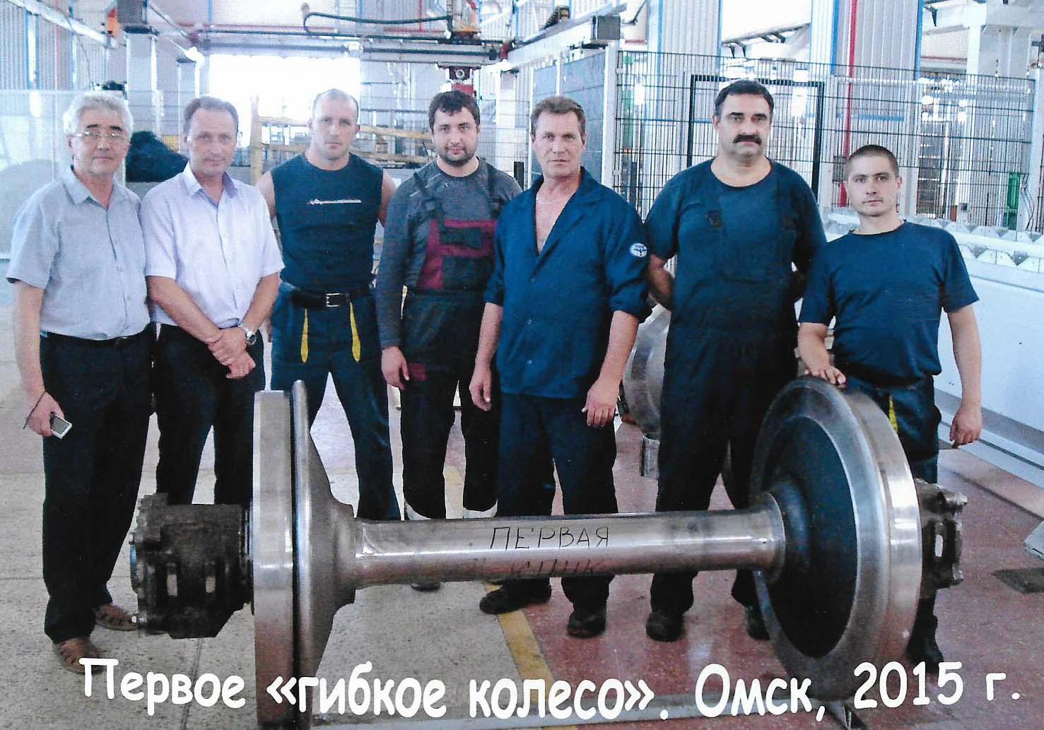 omsk-9