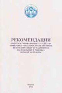 yakutsk7-3