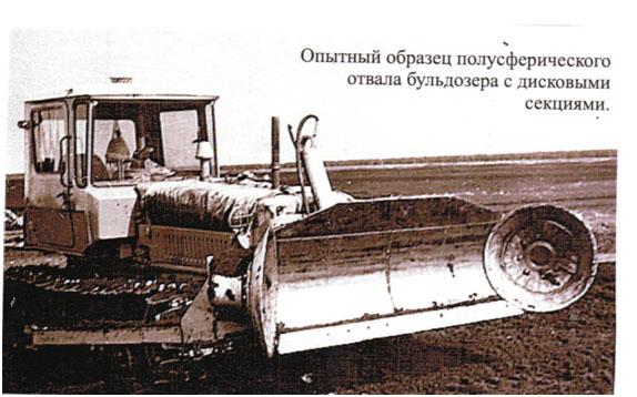 yarosl-11